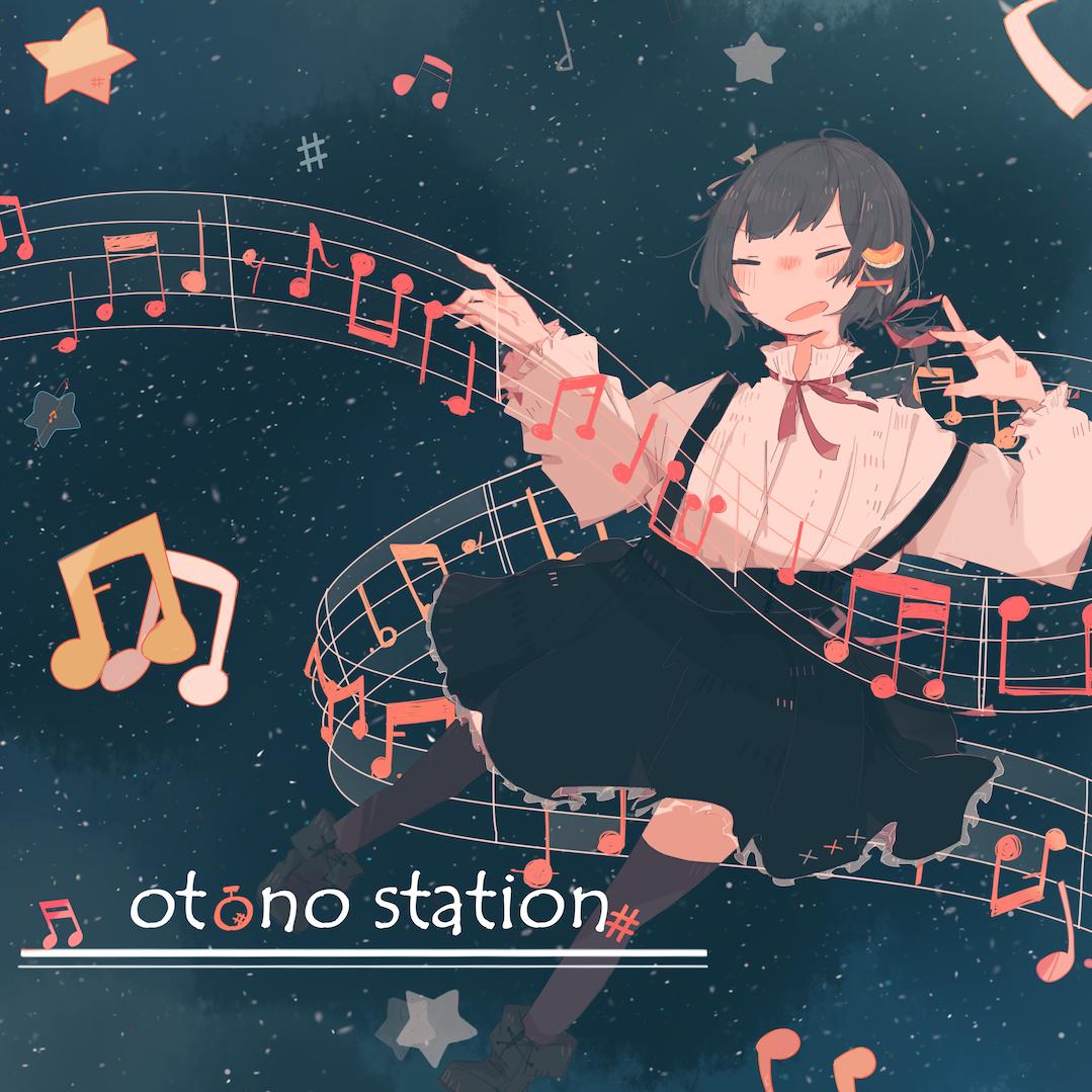otono station